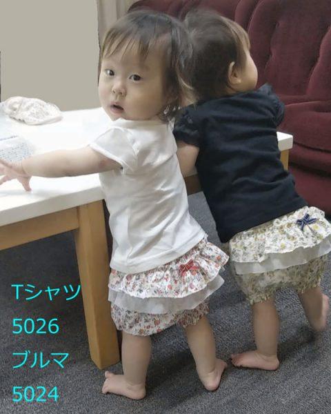 夏物新作を着用の双子ちゃんです。