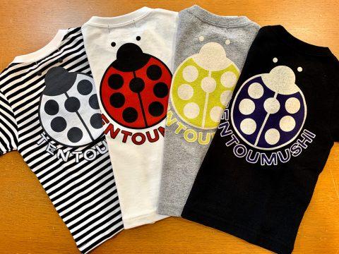 てんとう虫★定番マークTシャツ