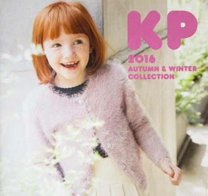 KP-2016-A&W